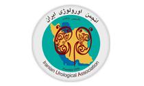 انجمن ارولوژی ایران